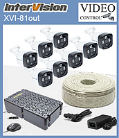"8-ми камерная система видеонаблюдения ""XVI 81out"""