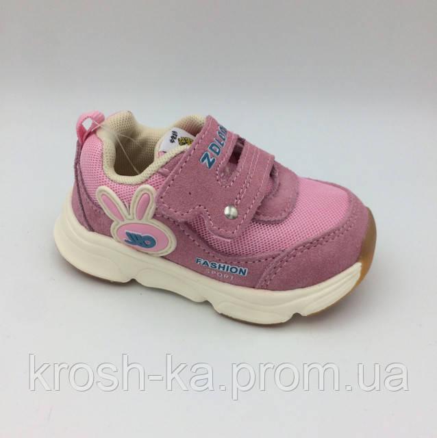 f91bb582 Кроссовки детские Китай розовый для девочки 1890-01, цена 599 грн., купить  Каховка — Prom.ua (ID#948225356)