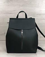 Молодежный сумка-рюкзак Фаби зеленого цвета,  рюкзаки для девочек, рюкзак женский, дешевый рюкзак