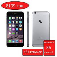 Б/У iPhone 6s Plus 64 Gb