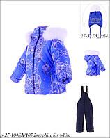 Комплект (куртка+полукомбинезон) Barocco IsoSoft Pilguni Польша сапфир 27-104