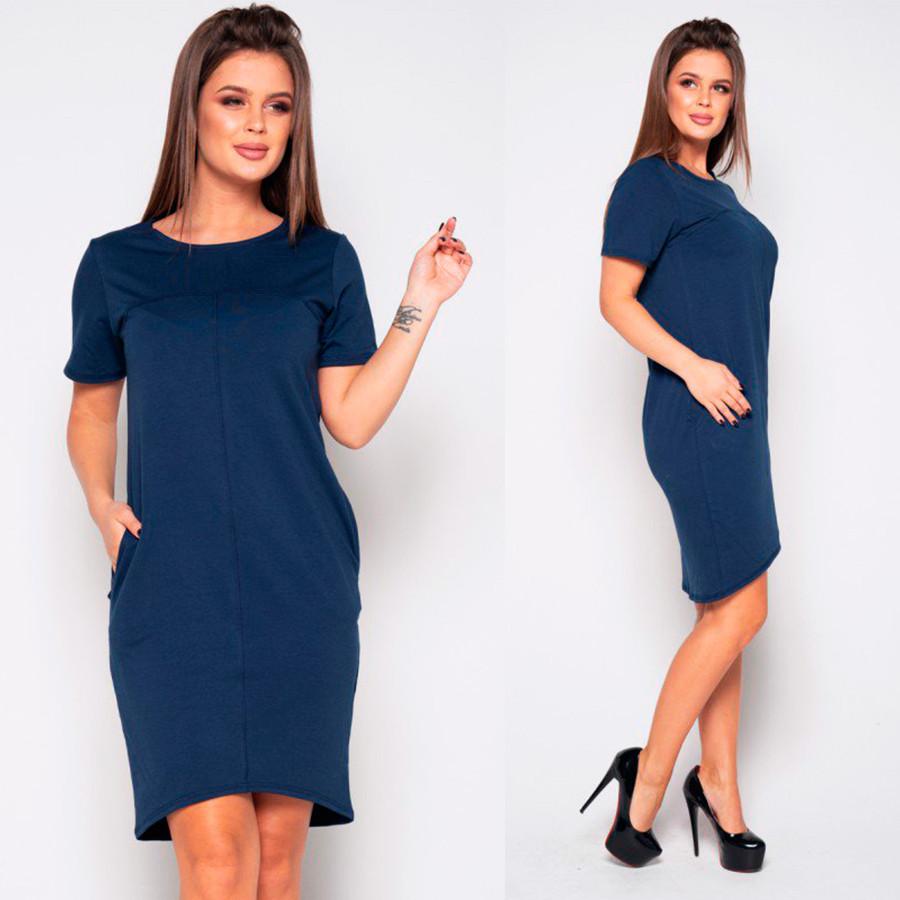 Темно-синее трикотажное платье с потайными карманами