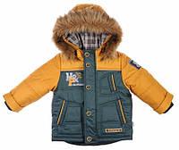 Комплект (куртка+полукомбинезон) для мальчика (Гарден)Garden Украина 102013