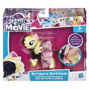 Игровой набор Пони My Little Pony Songbird Serenade в блестящих юбках для детей Hasbro 0186