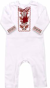 Человечек для новорожденных Вышиванка (Bembi)Бемби Украина белый для девочки КБ98