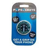 """Попсокет PopSocket 3D """"Starbucks Coffee"""" №39 - Держатель для телефона Поп Сокет в блистере с липучкой 3М, фото 5"""