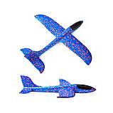 Самолет планер светящийся из пенопласта, 48 см Синий, фото 3