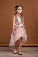 Платье нарядное для девочки Мика Suzie(Сьюзи) Украина пудра СН-10809