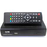 Телевизионный Цифровой Приемник Ресивер Тюнер SET TOP BOX DVB-Т2, фото 2