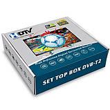 Телевизионный Цифровой Приемник Ресивер Тюнер SET TOP BOX DVB-Т2, фото 3