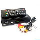 Телевизионный Цифровой Приемник Ресивер Тюнер SET TOP BOX DVB-Т2, фото 5