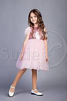 Платье нарядное для девочки Фаиза (98 размер) (Suzie)Сьюзи Украина розовое паетки 12809