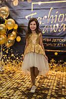 Платье нарядное для девочки Мика (104-116р) (Suzie)Сьюзи Украина золотое СН-10809