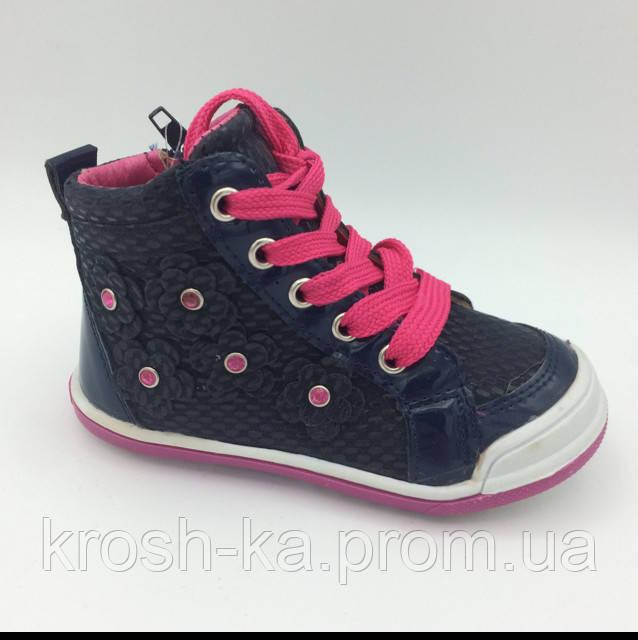 Ботинки для девочки демисезонные (22)р Китай синие 201