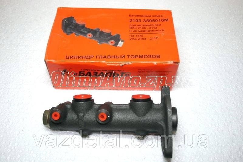 Цилиндр тормозной главный ВАЗ 2108-2115 Базальт СБ
