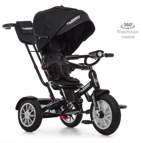 Велосипед триколісний M 4057-20 чорний TURBOTRIKE