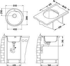 Кухонная мойка Alveus Form 30 (Нержавейка) (с доставкой), фото 2