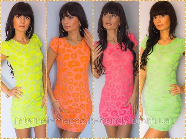 Платье мини летнее в веселых расцветках 586