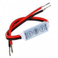 Диммер 12A 144W 12V mini (ручне управління) для світлодіодної стрічки
