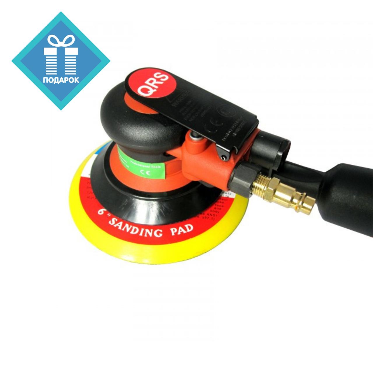 Шлифовальная пневматическая машинка 150 мм эксцентрик 5 мм CP XQ354