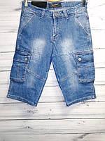 Мужские шорты Disvocas 014 (28-33/8ед) 10.6$, фото 1