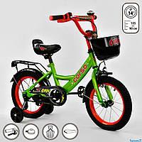 Велосипед двухколесный детский Corso 14 дюймов (3-5 лет), фото 1