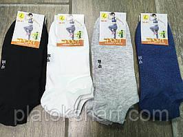 """Шкарпетки для дітей """"Хлопчик-дівчинка спорт"""" підліткові"""