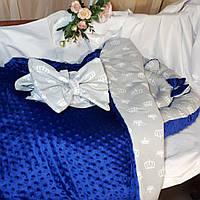 Кокон сине-серый + ортопедическая подушка + конверт-плед