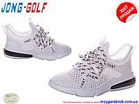Суперовые стильные  кроссовки для девочки р 31-36(код 8998-00)