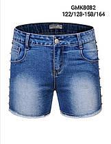 Джинсовые  шорты  для девочек оптом, размеры 122/128-158/164, Glo-Story, арт. GMK-8082