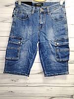 Мужские шорты Disvocas 016 (30-38/8ед) 10.7$, фото 1