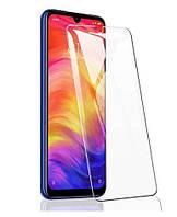 Защитное стекло для Xiaomi Redmi Note 7 (0.3 мм, 2.5D, с олеофобным покрытием)