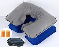 Дорожная надувная подушка (комплект: подушка, беруши, маска для сна)