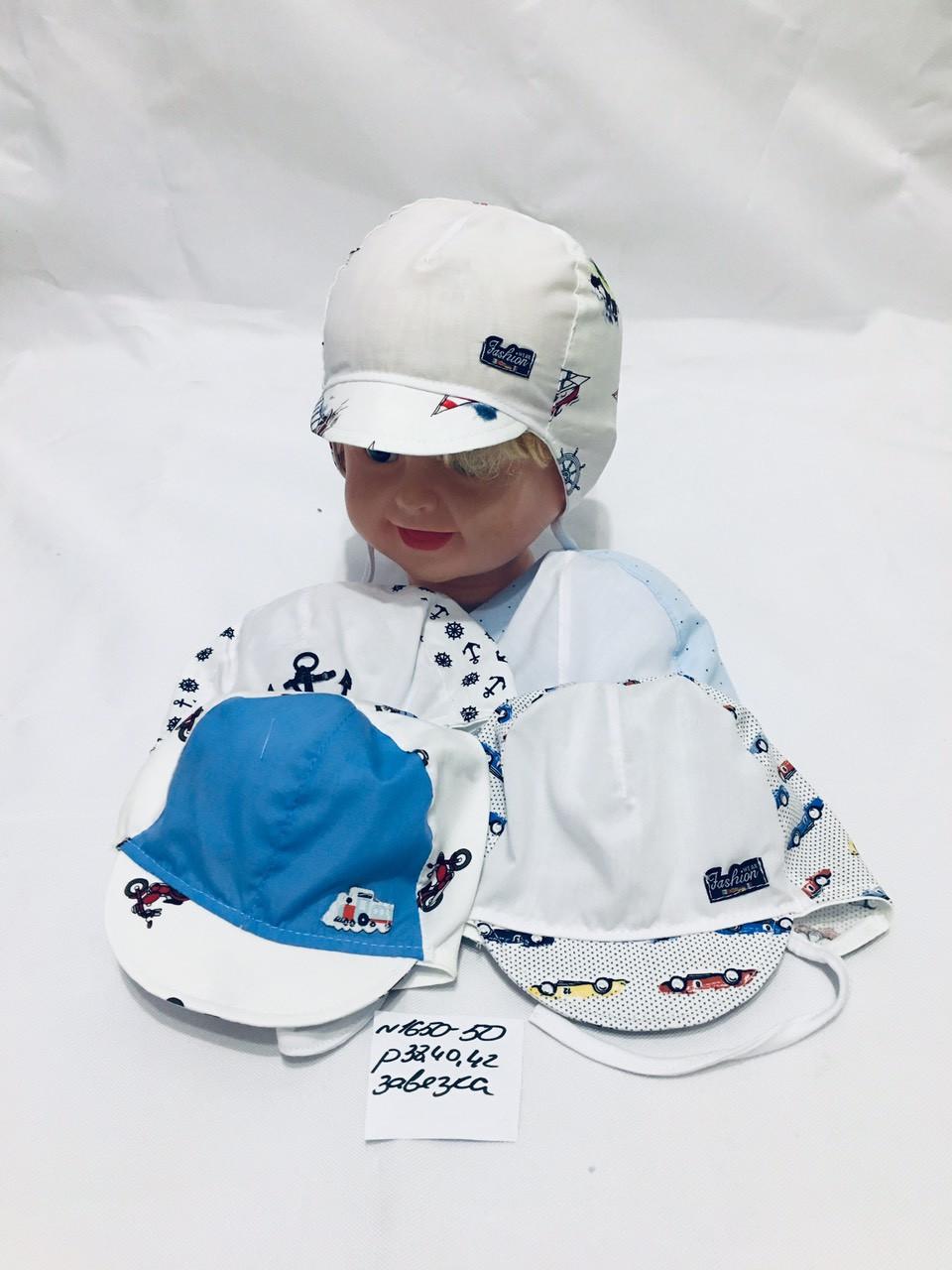 Летняя панамка для мальчика на завязках Машинки р.38-42