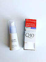 Сквалановое масло с Q10  20 мл Япония