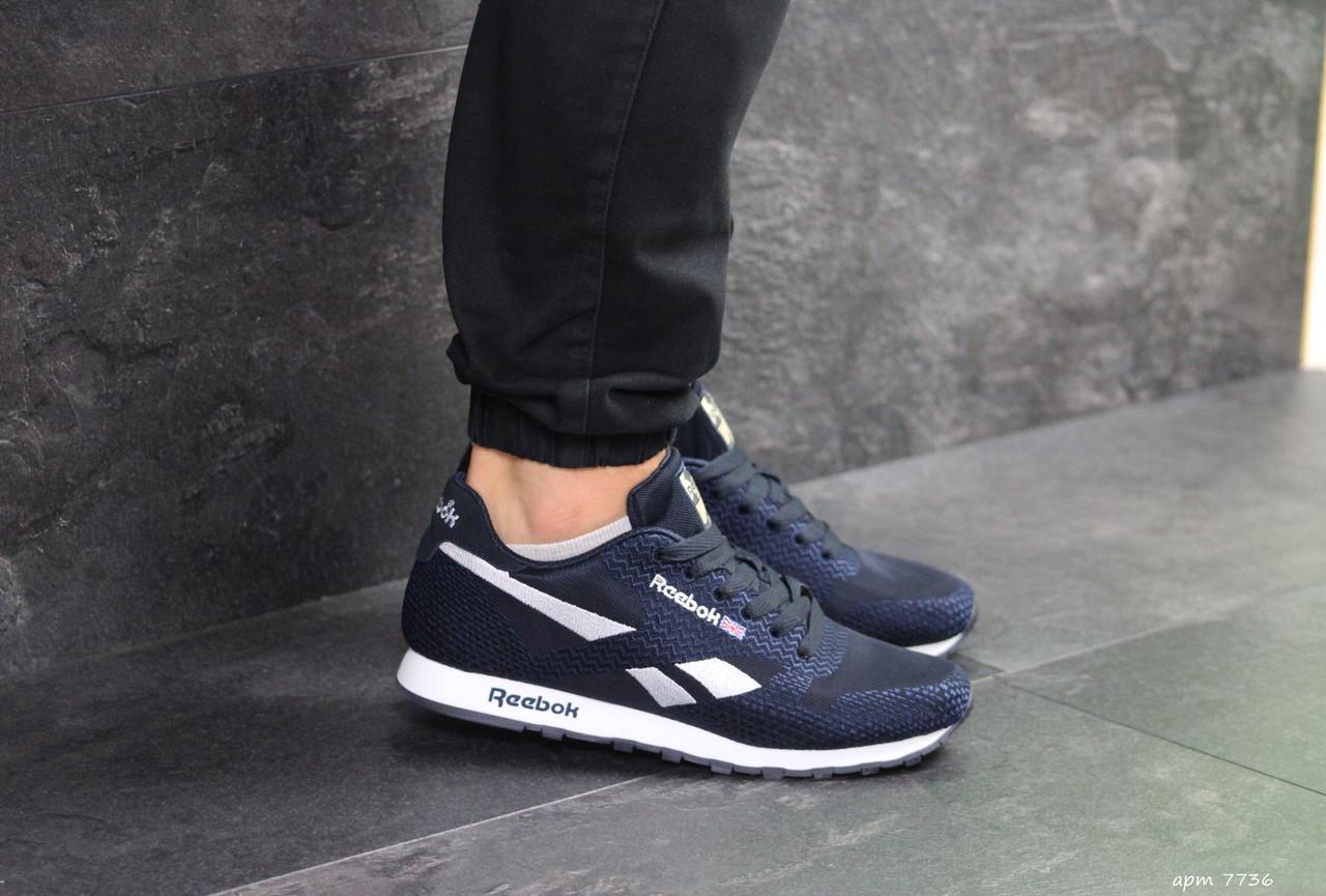 Мужские кроссовки Reebok (темно-синие с белым)