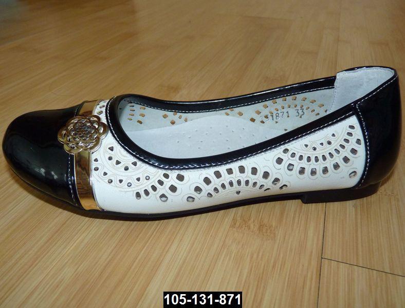 Туфли для девочки, 34 размер (21.5 см), супинатор