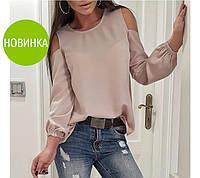 a77acd00899 Модные блузки в Украине. Сравнить цены