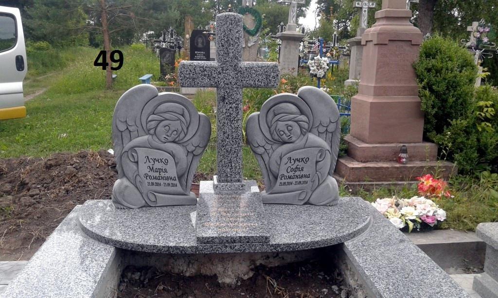 Дитячий подвійний пам'ятник хрест та квітник із граніту на могилу