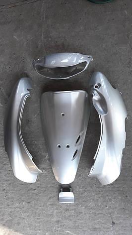 Комплект пластика HONDA DIO AF-35 ABS (крашенный СЕРЕБРИСТЫЙ), фото 2