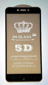 Защитное стекло 5D Xiaomi Redmi  4X Black (Черная рамка)