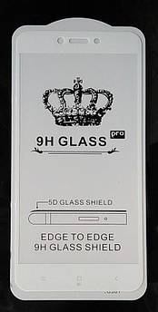 Защитное стекло 5D Xiaomi Redmi  4X White (Белая рамка)