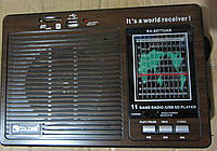 Радио Golon RX-9977 UAR, фото 1