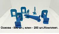 Комплект Master «500+200» СВП nV Mini 1 мм