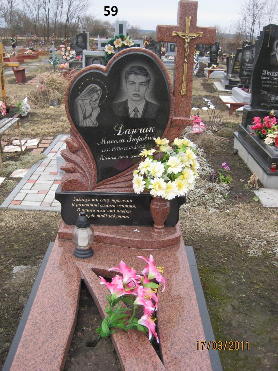Дитячий ексклюзивний пам'ятник з квітником із граниту лізник
