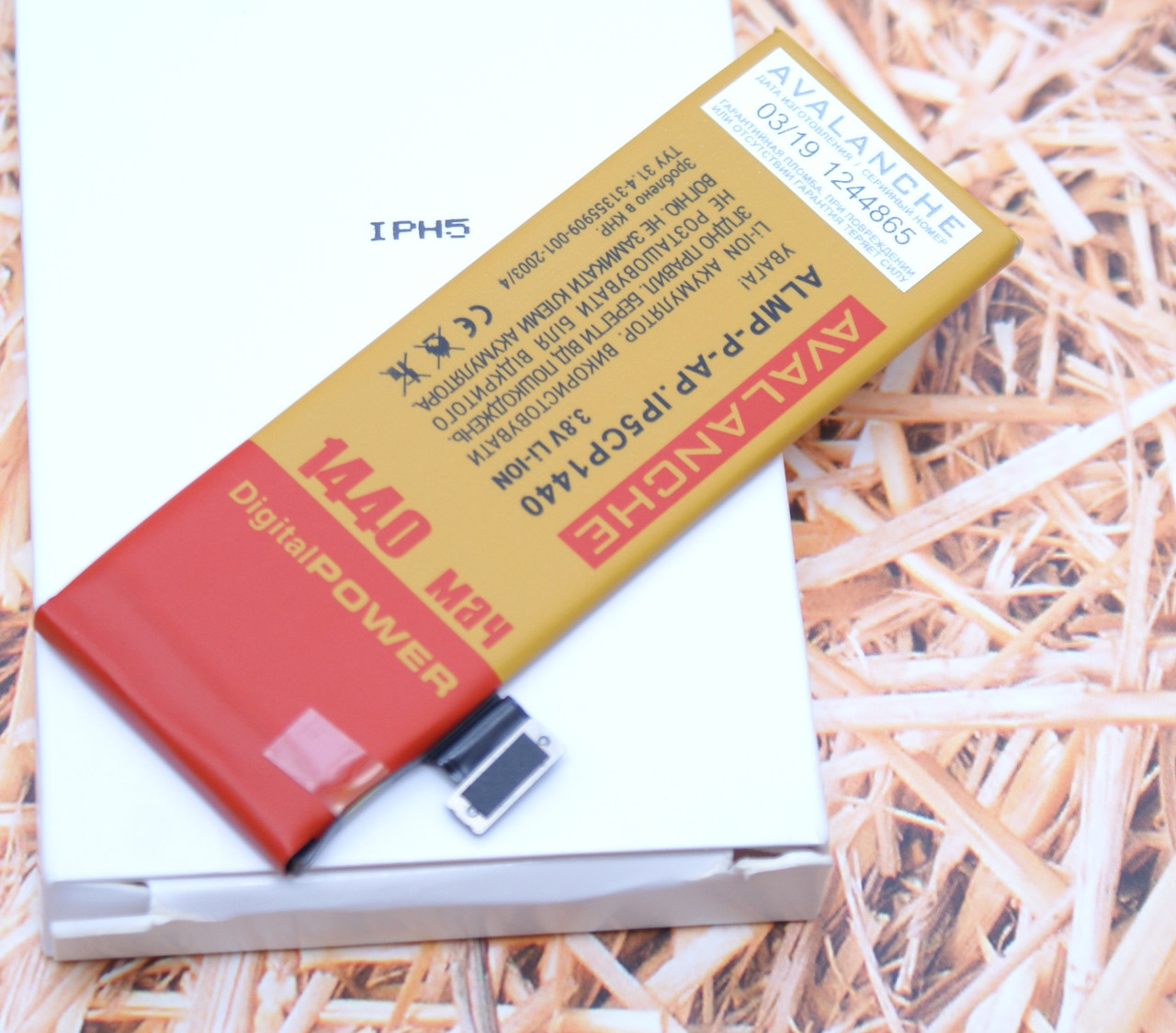 Аккумулятор iPhone 5 Avalanche (1440mAh) ALMP-P-AP.iP5CP1440 (батарея, АКБ), Акумулятор iPhone 5 Avalanche