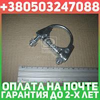 ⭐⭐⭐⭐⭐ Хомут крепления глушителя D=54 мм (производство  Fischer)  911-954
