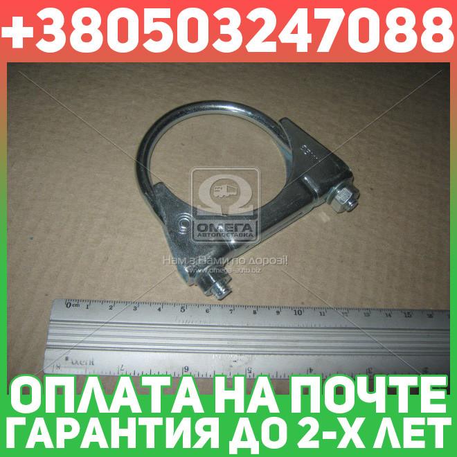 ⭐⭐⭐⭐⭐ Хомут крепления глушителя D=65 мм (производство  Fischer)  911-965