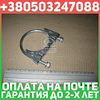 ⭐⭐⭐⭐⭐ Хомут крепления глушителя D=70 мм (производство  Fischer)  911-970