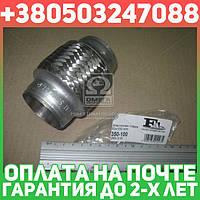 ⭐⭐⭐⭐⭐ Гофра эластичная 50x100 mm (производство  Fischer)  350-100